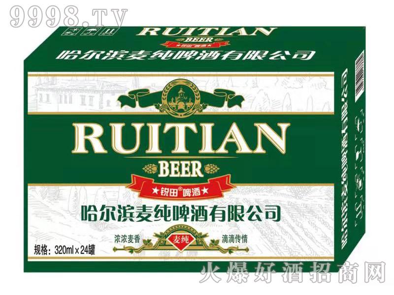 锐田啤酒320ml